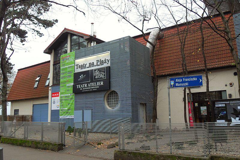 Teatr Atelier im. Agnieszki Osieckiej